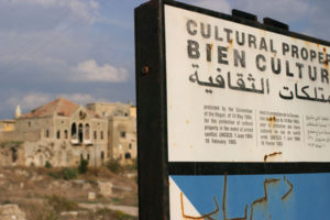 Tyre_in_Lebanon_marking_as_protected_cultural_property
